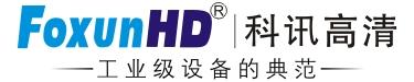 深圳市科讯高清科技开发有限公司